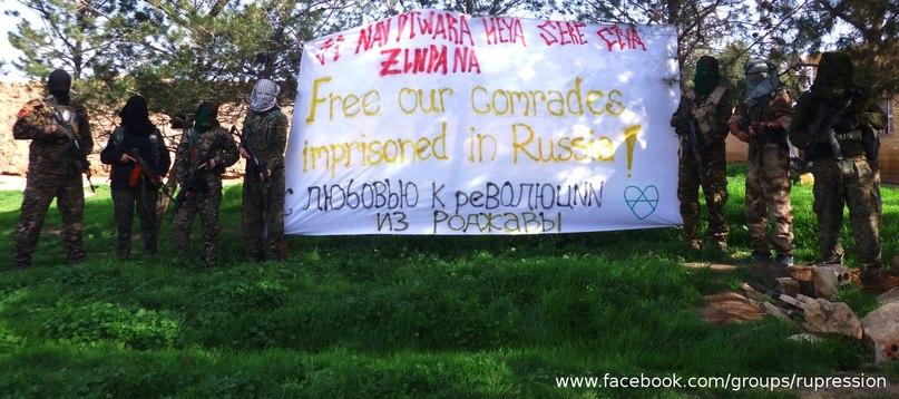 Курдистан против политических репрессий в России