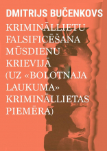 Poster in Latvian