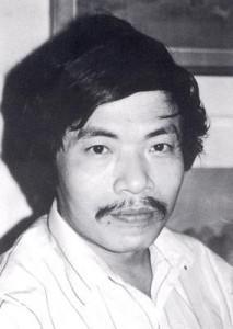 Нго Ван
