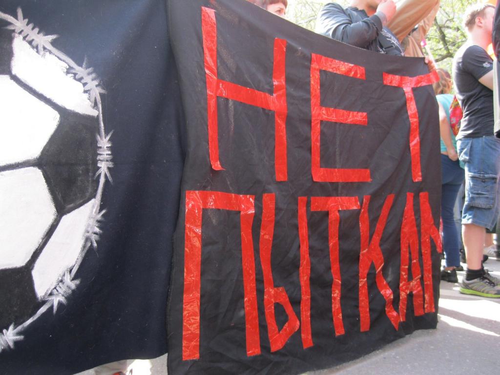 Анархистский блок 1 мая в Москве