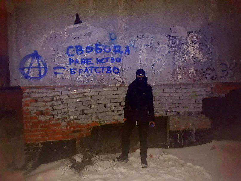 Фотография с удаленной страницы пользователя «Кирилл Кропоткин»