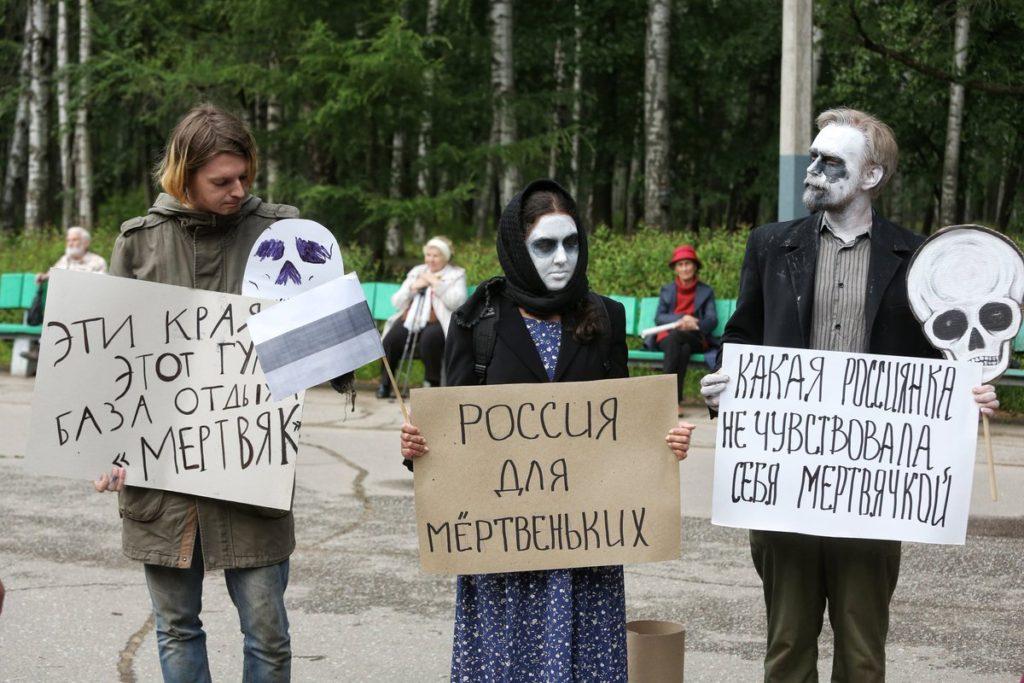 ФСБ — запрещенная в России организация