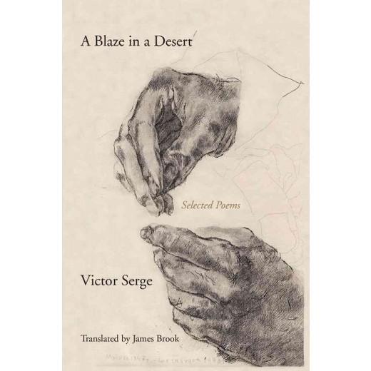 Виктор Серж: Вспышка в пустыне