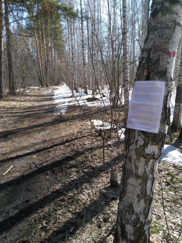 Листовка против войны России с Украиной в Новосибирске