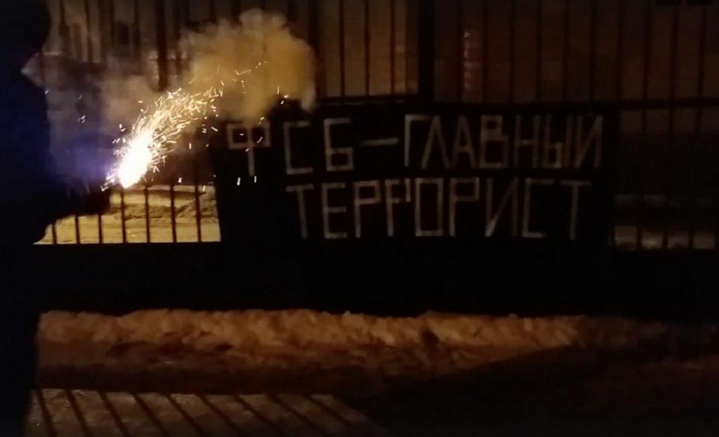 ФСБ главный террорист