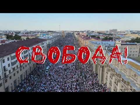 ЭлектропартиZаны Наш выбор - свобода!