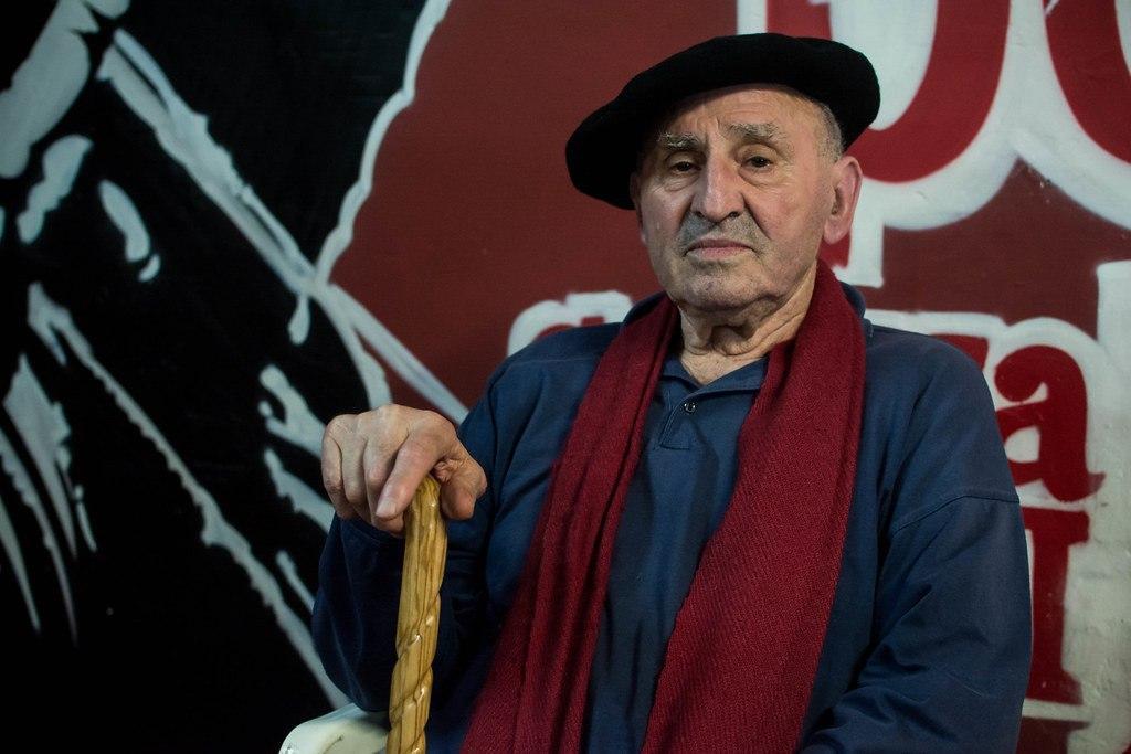 Лусио Уртубиа
