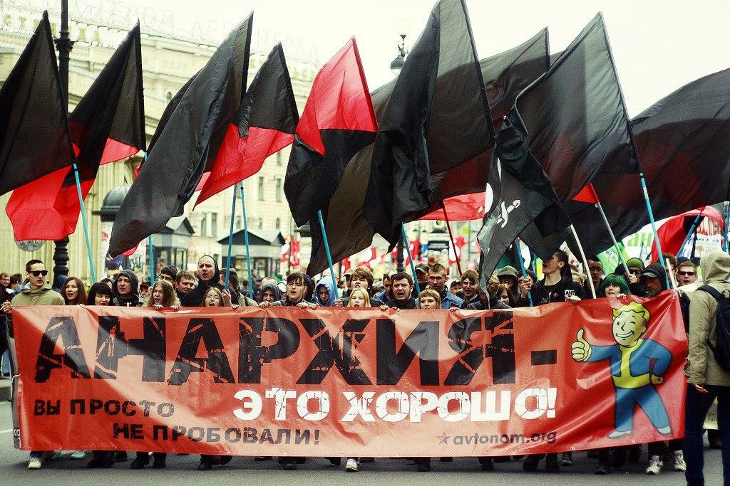Блок анархистской солидарности