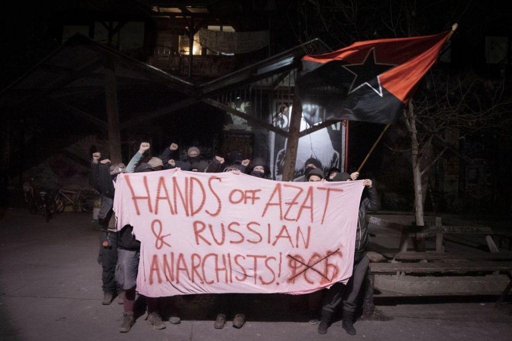 Анархисты Словении провели акцию солидарности с Азатом Мифтаховым