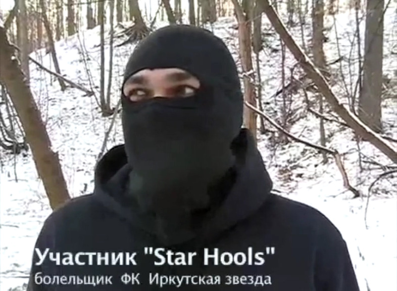 Алексей Сократ Сутуга