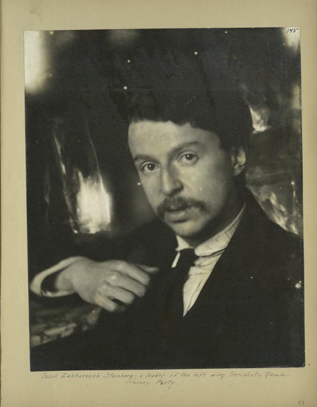 Исаак Штейнберг