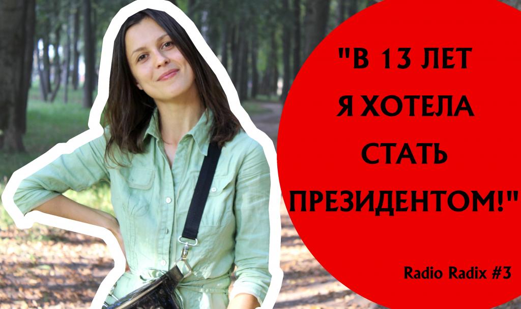Ксения Малюкова
