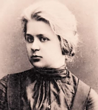 Анна Венедиктова