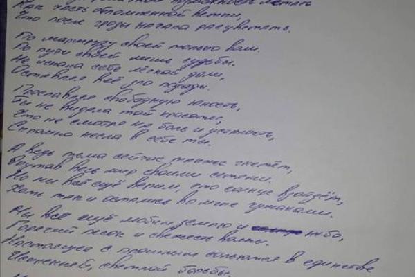 Илья Шакурский