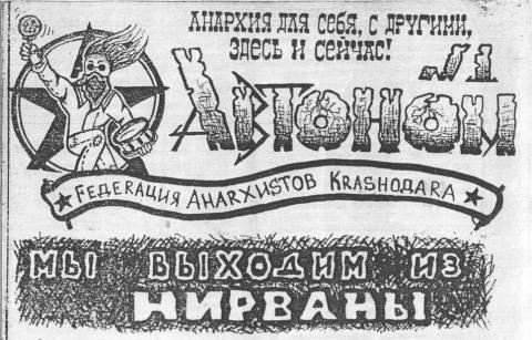 Лекторий «Автонома»