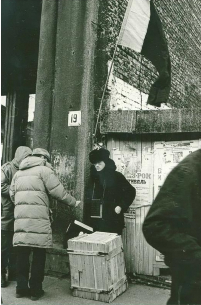 Казань, зима 1990-1991, пикет по распространению анархической прессы