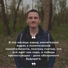 Микола Дедок
