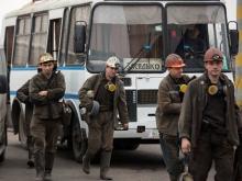 4 года в ДНР