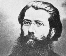 Карло Кафиеро