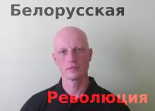 Игорь Олиневич