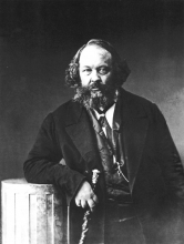 Михаил Бакунин