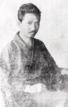 Сакаэ Осуги