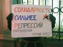 Солидарность сильнее репрессий